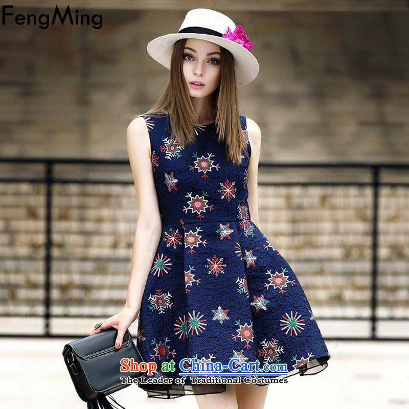 Hsbc Holdings plc Ming vest skirt autumn�2015 European site high-end antique jacquard embroidery dress skirt bon bon princess skirt forming the Sau San dresses dark blue�L