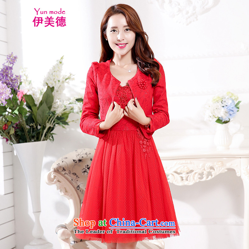 The virtues of the?new 2015 Autumn replacing dresses jacket back door bride services bows small girl will dress red? (two kit) XL