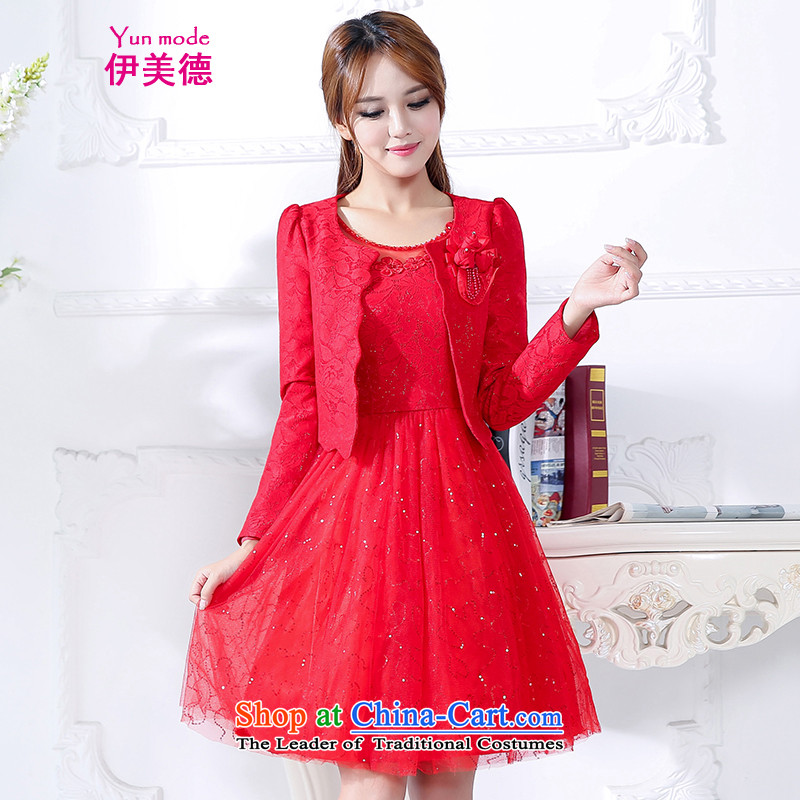 The virtues of the�new 2015 autumn will replace the Korean version of an elegant evening dresses bows services back to small female Red� (two dresses kit) XXL