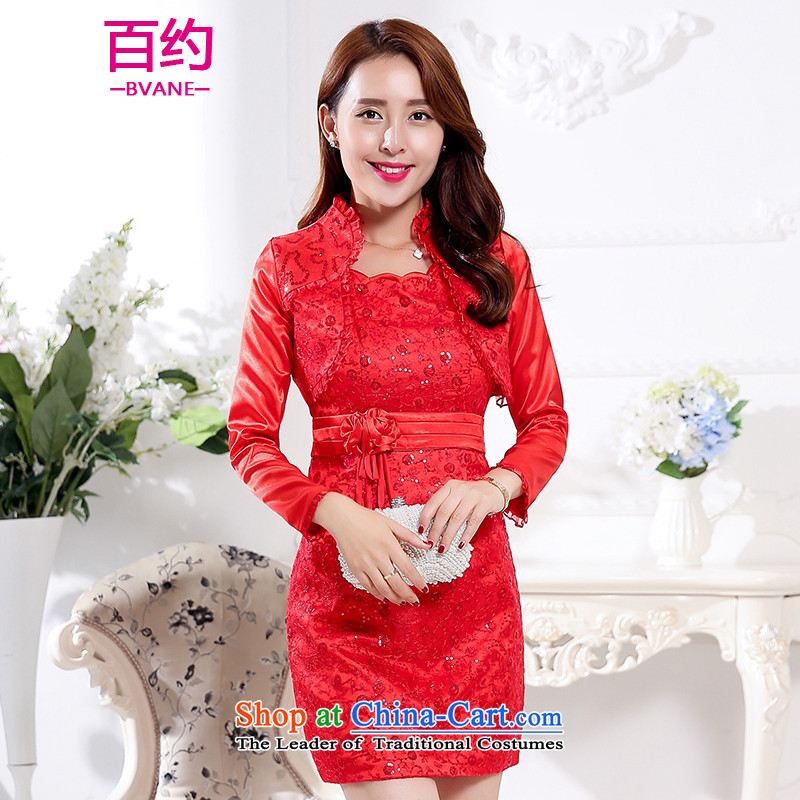 The new 2015 Autumn BVANE boxed version Korea long-sleeved sweater dresses bridal services back door small bows dress female Red? (two XXXL Kit)