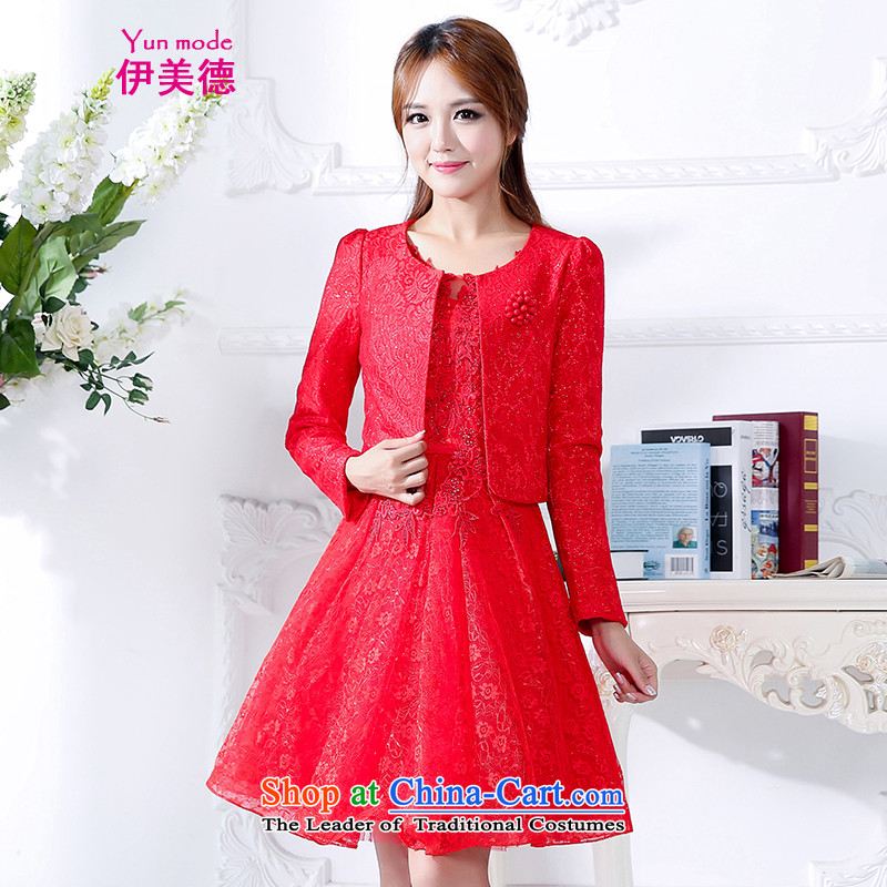 The virtues of the?new 2015 fall back doors fitted bows to serve small girl will dress Korean dress jacket red? (two kit) M