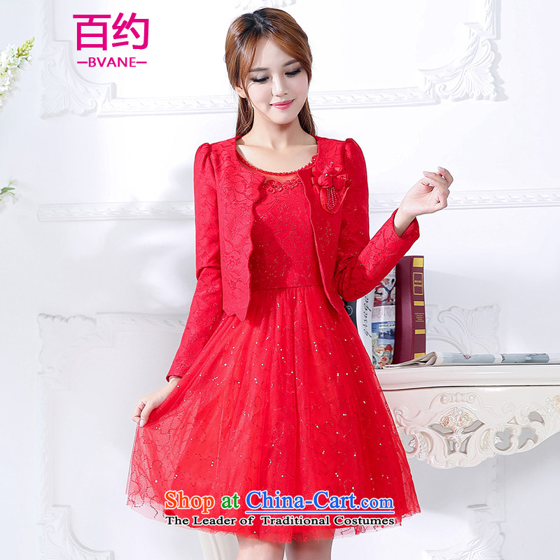 The new 2015 Autumn BVANE will replace the Korean version of an elegant evening dresses bows services back to small female Red� (two dresses kit) XL