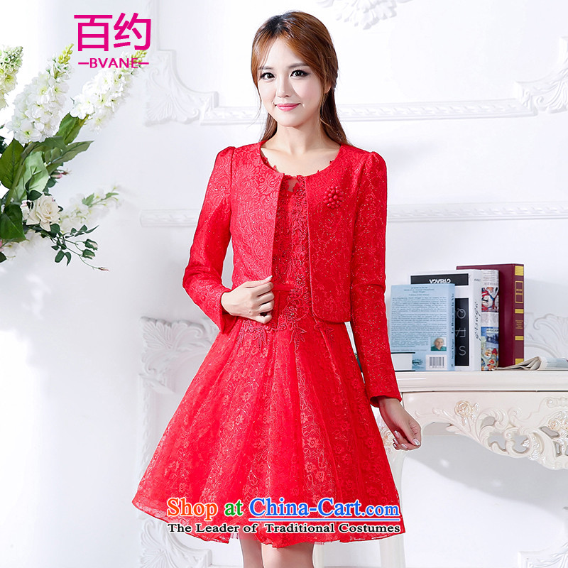 The new 2015 Autumn BVANE load service back to the gate Little bows dress girl will Korean dress jacket red? (two kit) XL