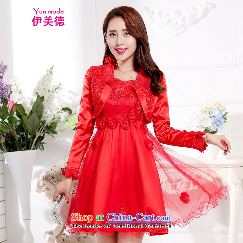 The virtues of the聽new 2015 Autumn Korean brides back inside the door service long-sleeved sweater dresses pregnant women small Female dress聽 two kits _red_ XXXL