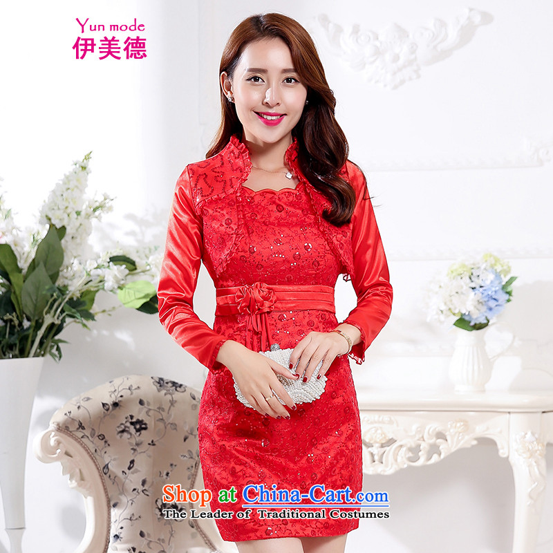 The virtues of the�new 2015 Autumn boxed version Korea long-sleeved sweater dresses bridal services back door small bows dress female Red� (two kit) M