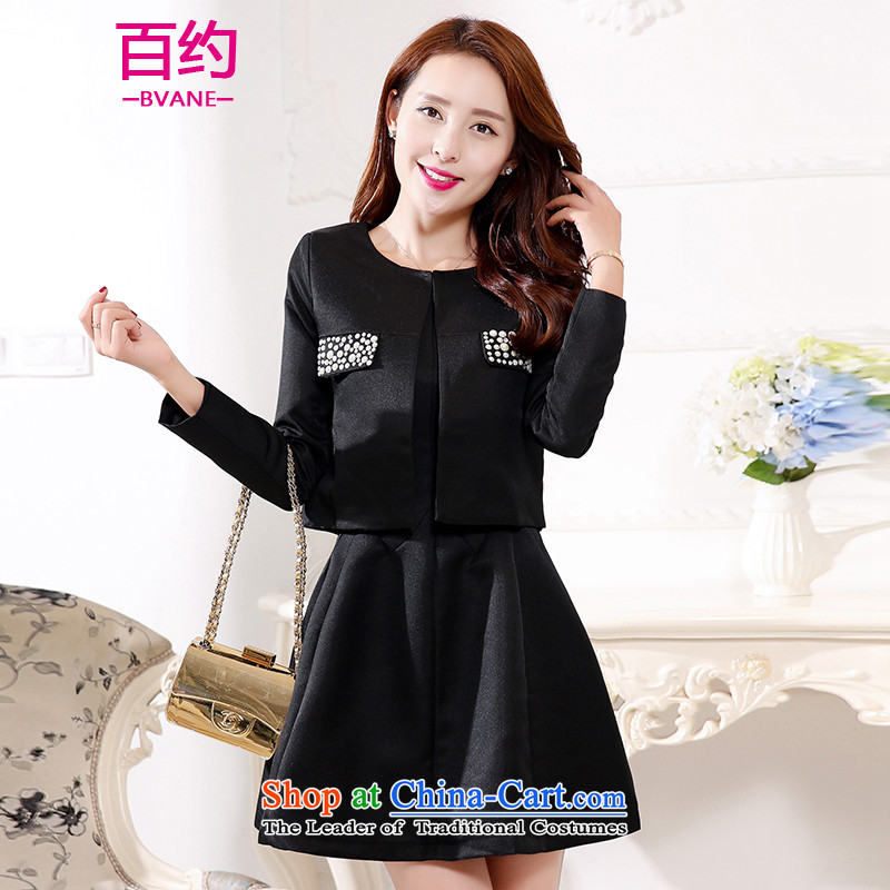 The new 2015 Autumn BVANE replace Korea bows services later version brides who decorated jacket dresses small female black� (two dresses kit) XL