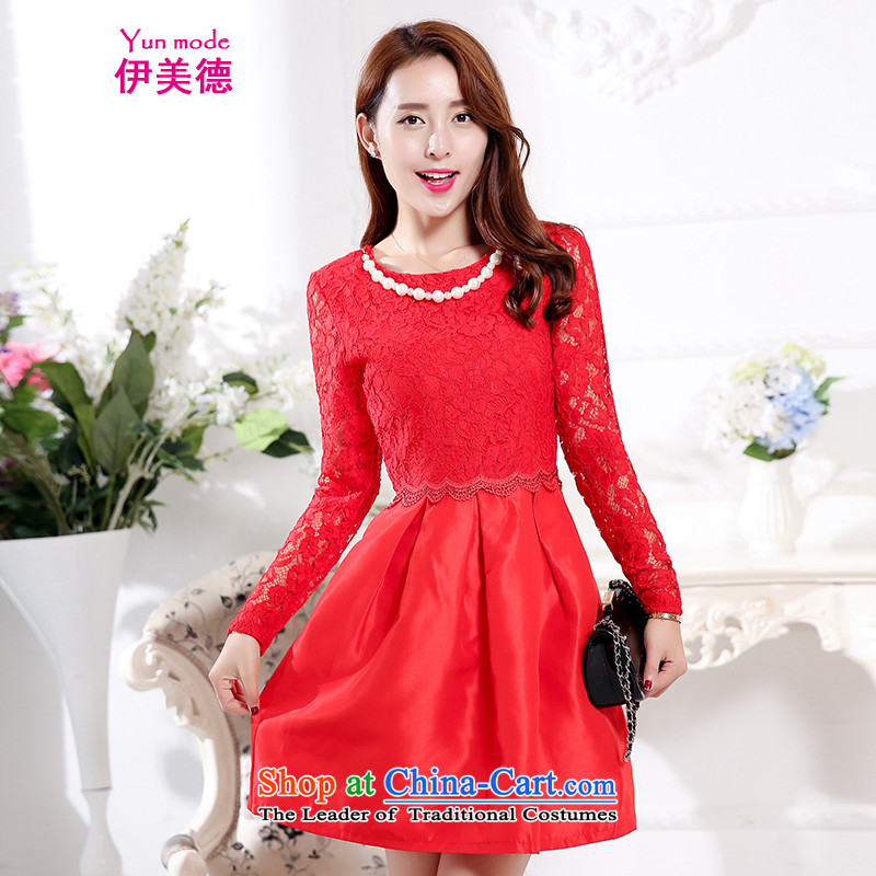 The virtues of the�new 2015 Autumn replacing Korean elegant dresses round-neck collar long-sleeved clothing back door small bows dress female red�XL