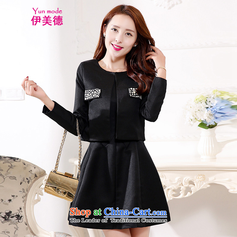 The virtues of the?new 2015 Autumn boxed version bride bows service Korea night he decorated jacket dresses small female black? _two dresses kit_ XXL