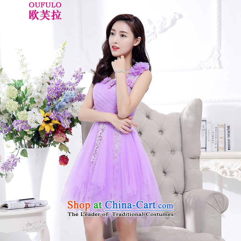 The OSCE to pull?oufulo 2015 winter clothing new round-neck collar flower decoration sleeveless Foutune of lace Sau San dresses atmospheric new women's purple?M