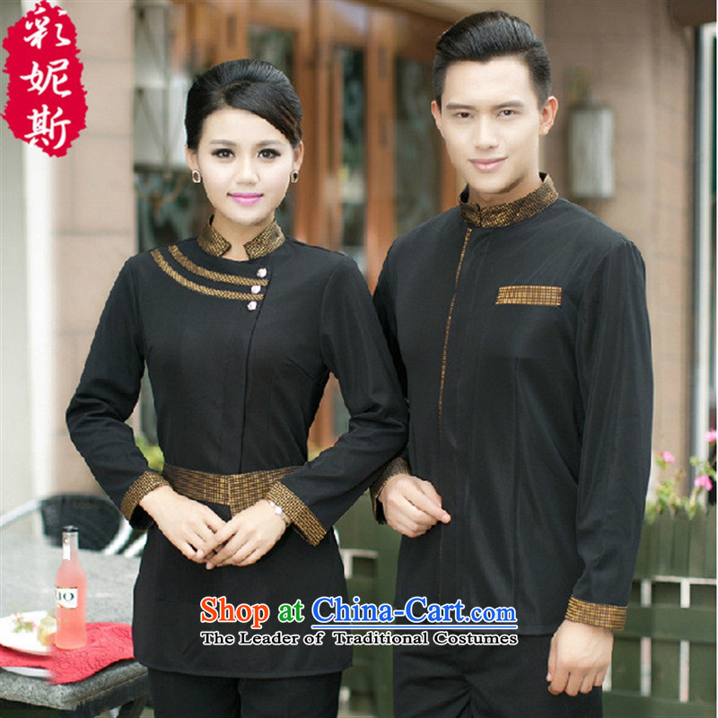 The Secretary for Health Concerns Shops � restaurant the hotel cafe waiters working clothes for men and women for autumn and winter, of long-sleeved overalls Ms. Services (T-shirt + apron purple) XXL