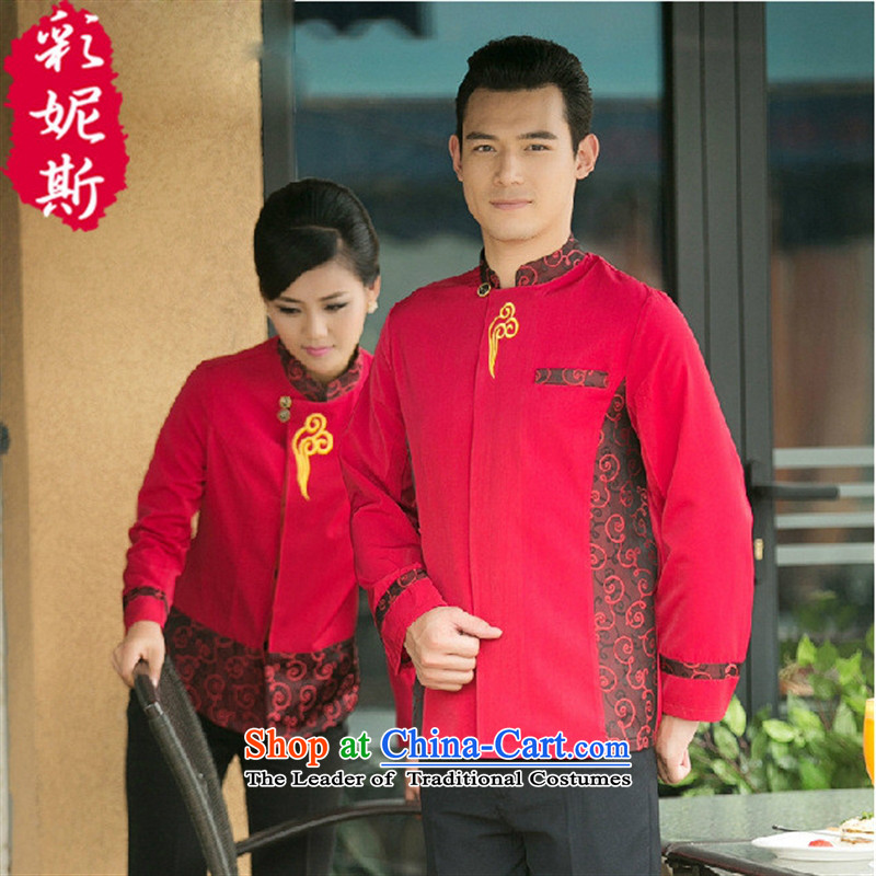 The Secretary for Health Concerns of boutiques * Hot Pot Restaurant in hotel restaurant cafe waiters long-sleeved clothing men and women Fall/Winter Collections Male Red (T-shirt) XXXL