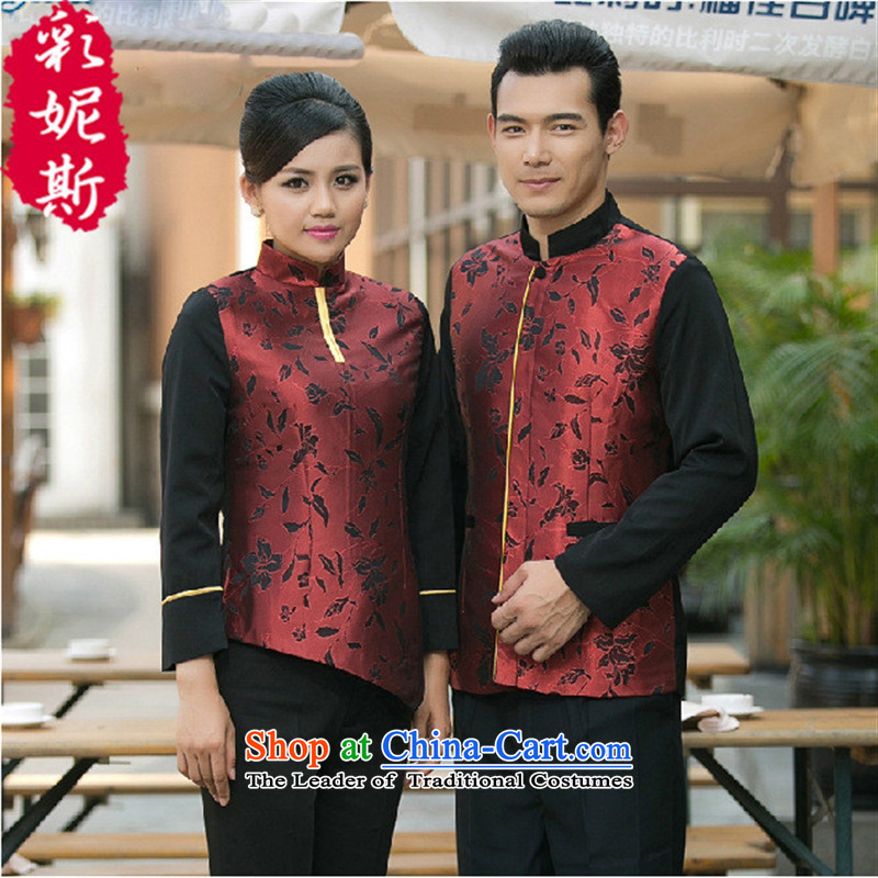 The Secretary for Health related shops _ hotel restaurant staff long-sleeved clothing men and women work for autumn and winter clothing Hot Pot Restaurant in female Silver _T-shirt_ XL