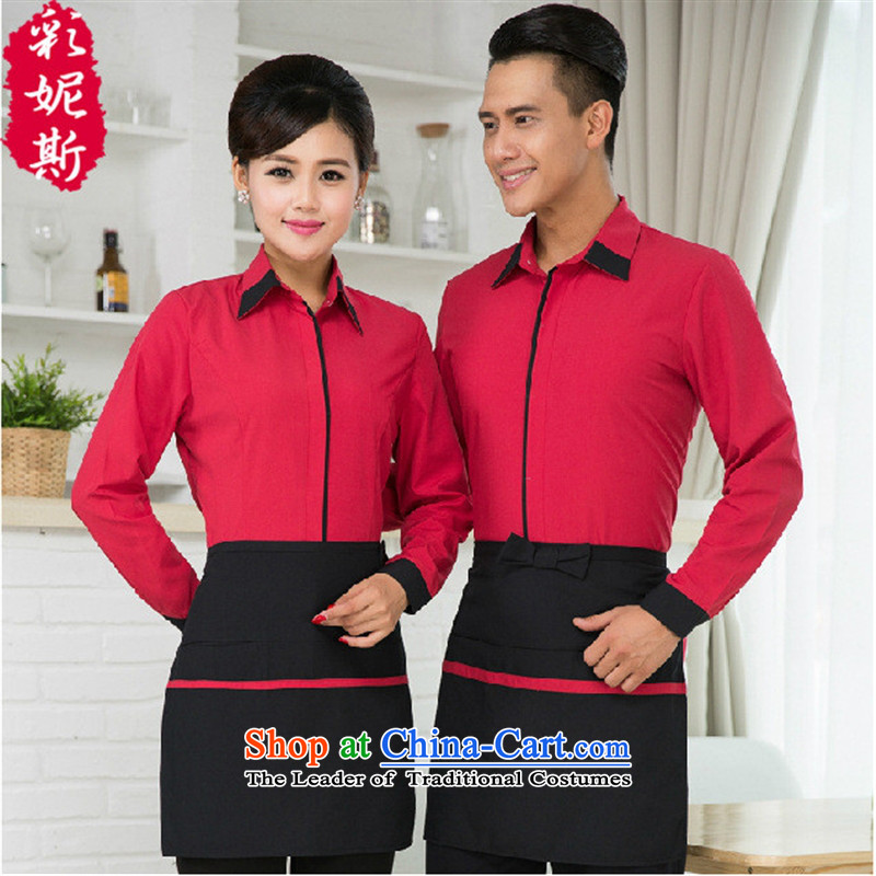The Secretary for Health related shops _ Hotel Western cafe waiters men and women work clothes long-sleeved autumn and winter hotel for women _T-shirt + apron green_ XL