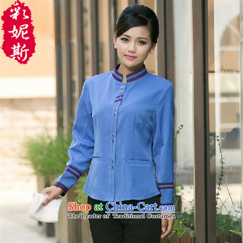 The Secretary for Health Concerns of boutiques * hotel restaurant houseekeeping service autumn and winter womens long-sleeved property home economics PA Workwear Blue (T-shirt) L