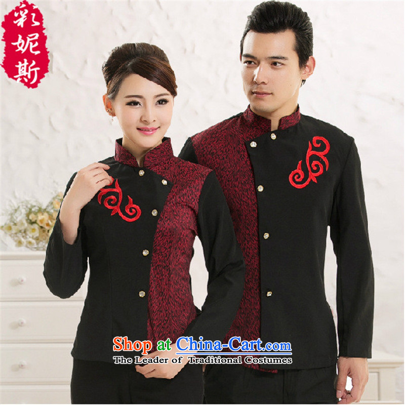 The Secretary for Health related shops _ hotel dining room attendants Workwear Hot Pot Cafe Men long-sleeved autumn and winter overalls and black _T-shirt_ XXL