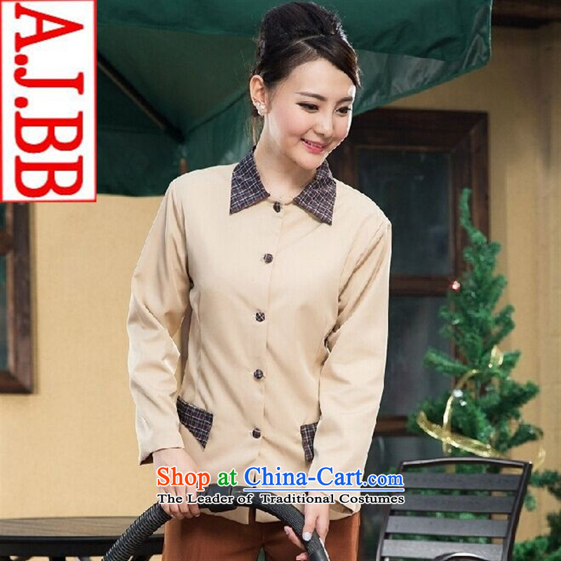 The Secretary for Health related shops _ autumn and winter houseekeeping service long-sleeved property clean hotels workwear men and women m Yellow _XXXL shirts_
