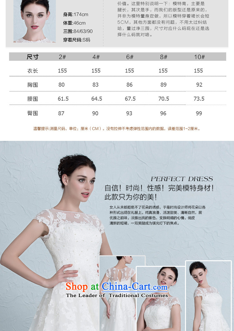 There is a wedding dresses in long bridesmaid to Sau San video thin white dresscode 2 pictures, prices, brand platters! The elections are supplied in the national character of distribution, so action, buy now enjoy more preferential! As soon as possible.