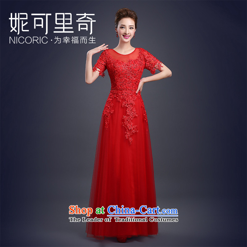 The new 2015 Service bows of autumn and winter red lace long bride evening dresses elegant Sau San tie dress red?XL