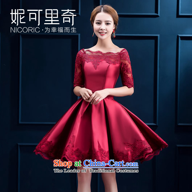 The new 2015 autumn and winter wine red word bride shoulder bows to lace wedding dress in cuff short of female Sau San wine red short, XL