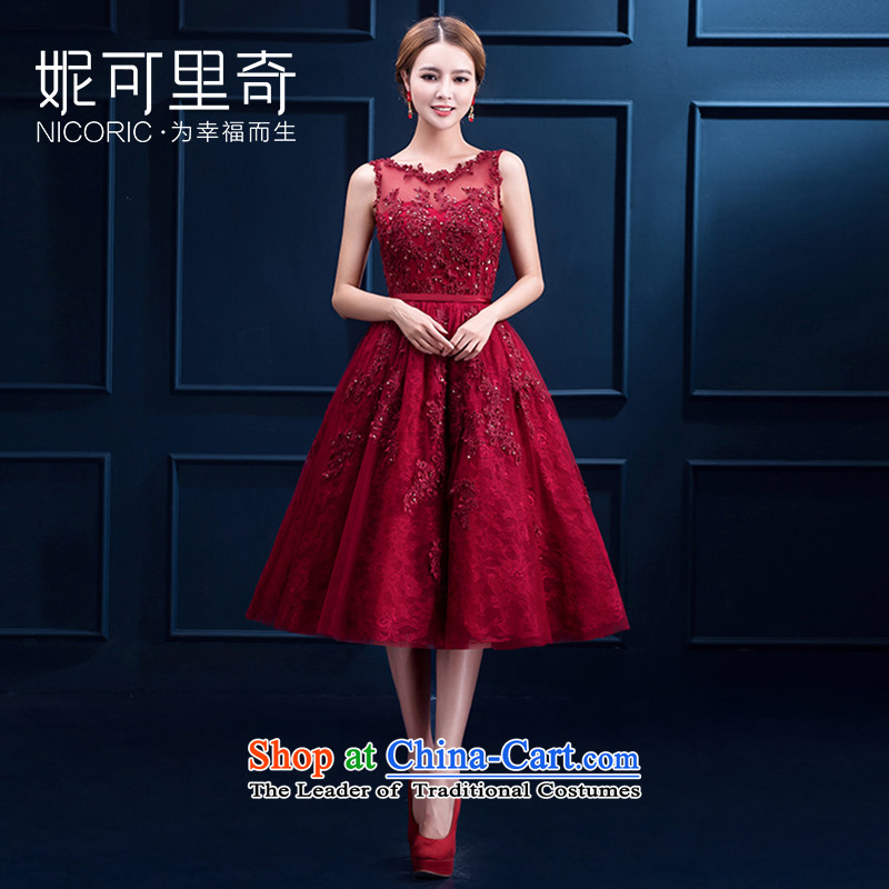 However Services 2015 autumn and winter new wine red lace in long bows dress marriages Red Dress Sau San wine red?S