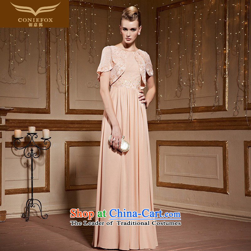 The kitsune court dress creative Sau San long gown auspices dresses shawls banquet female evening drink service temperament dress long skirt?31033?apricot?XXL pre-sale