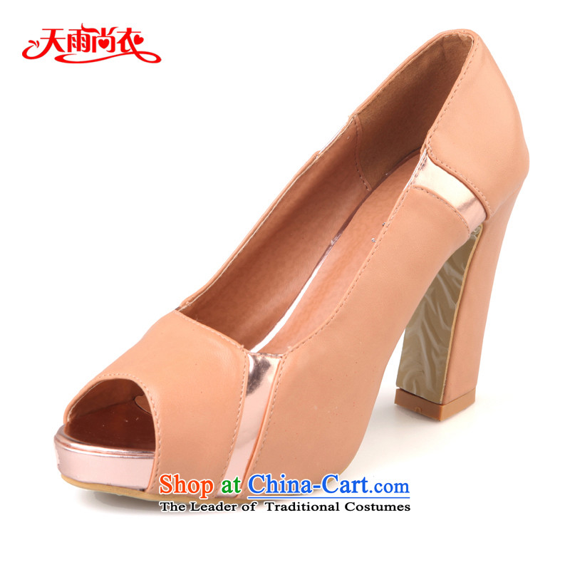 Rain-sang Yi marriages stylish dress shoes wedding fish tip single shoe color stage performances the the high-heel shoes XZ051 toner?39