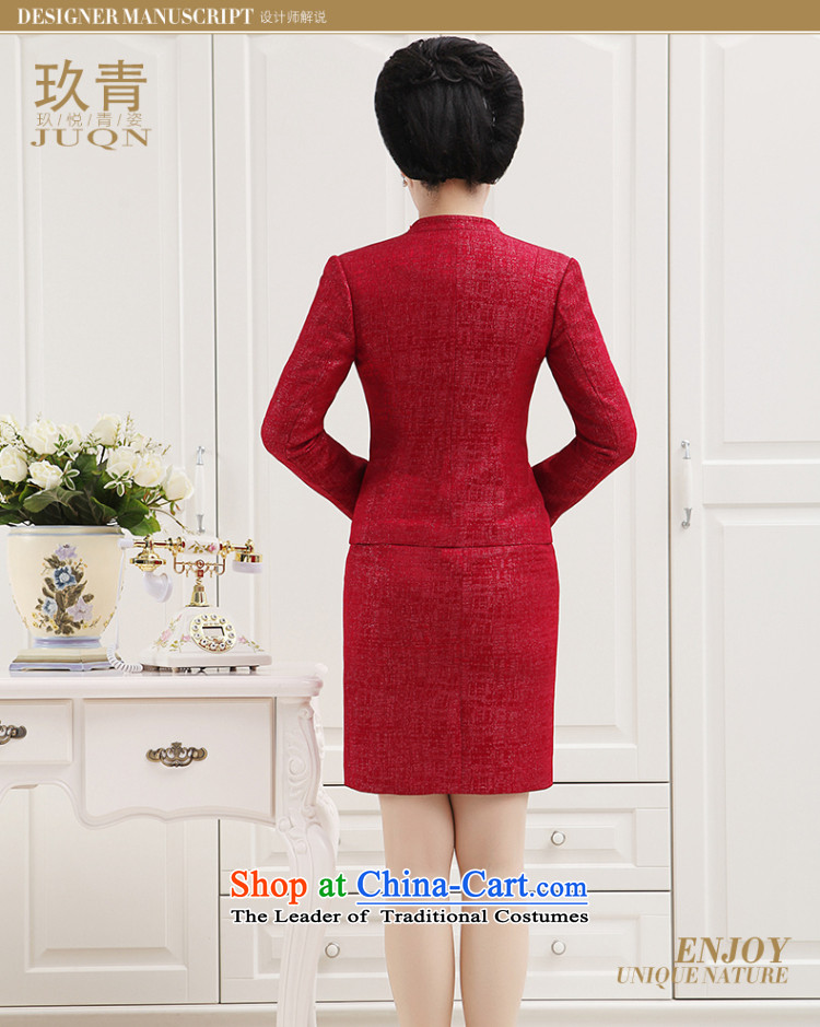 The poem  Mother Load 2015 Kou wedding wedding dresses mother wedding loaded her mother-in-law marriage dresses two kit skirt ginty wine red M picture, prices, brand platters! The elections are supplied in the national character of distribution, so action, buy now enjoy more preferential! As soon as possible.