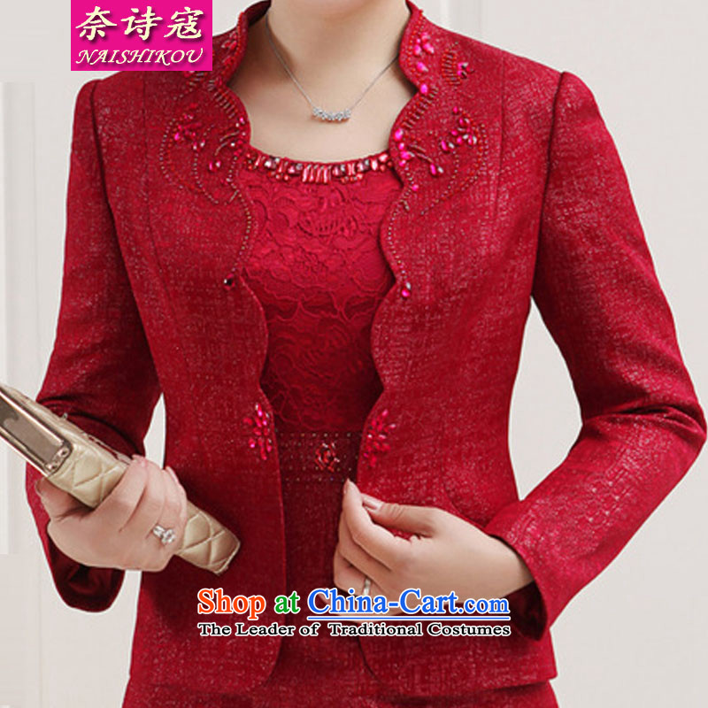 The poem  Mother Load 2015 Kou wedding wedding dresses mother wedding loaded her mother-in-law marriage dresses two kit skirt ginty wine red M, the poetry Kou (NAISHIKOU) , , , shopping on the Internet