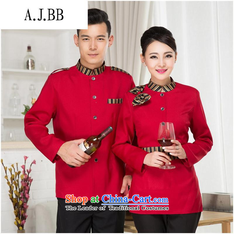 And involved the new hotel _2015 clothing Workwear Autumn Chinese and Western-style hotel restaurant female Hot Pot Restaurant in men and women staff men long-sleeved red L