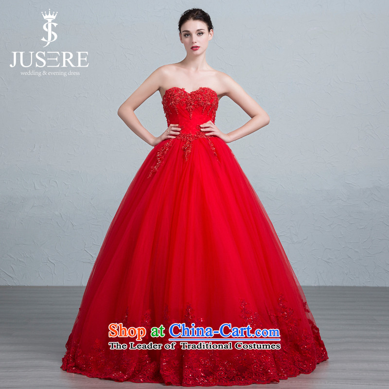 There is a phantom wedding dresses Long Chest to wipe the evening dresses bride wedding dress will red�2 code