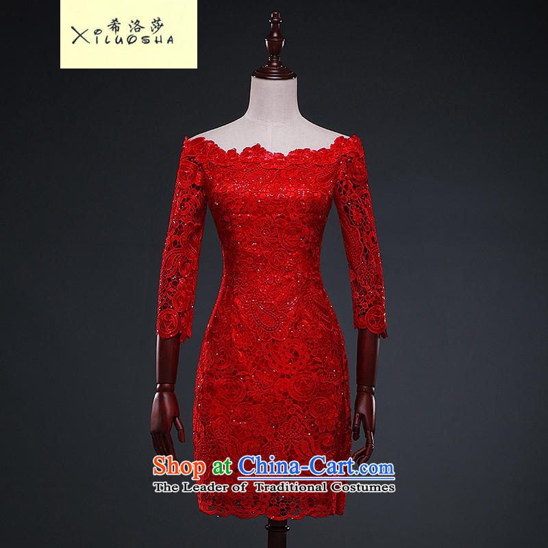 Hillo XILUOSHA Lisa _Word_ Bride Dress Short of marriage qipao shoulder bows services wedding dresses long-sleeved lace 2015 new autumn red聽XL