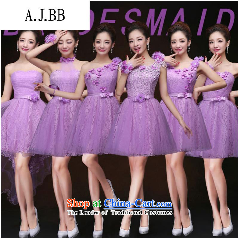 And involved new *2015 shops fall and winter hang also lifting strap lace bridesmaid short skirt) Bride wedding ceremony service dinner drink sister purple E XS