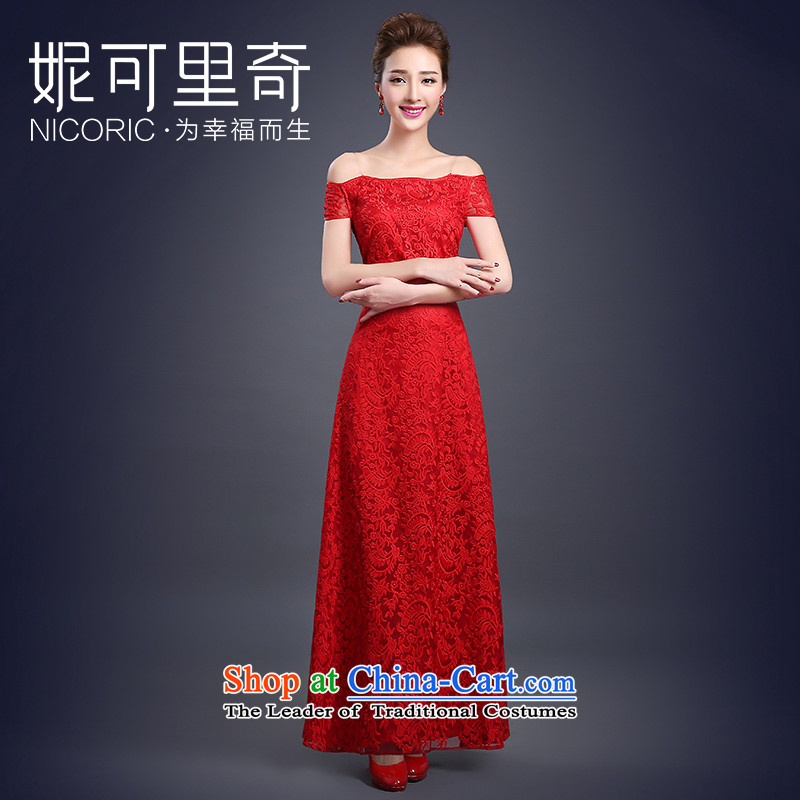 However Services 2015 autumn and winter new bride a field service long) bows shoulder the yarn embroidered red dress RED�M marriage