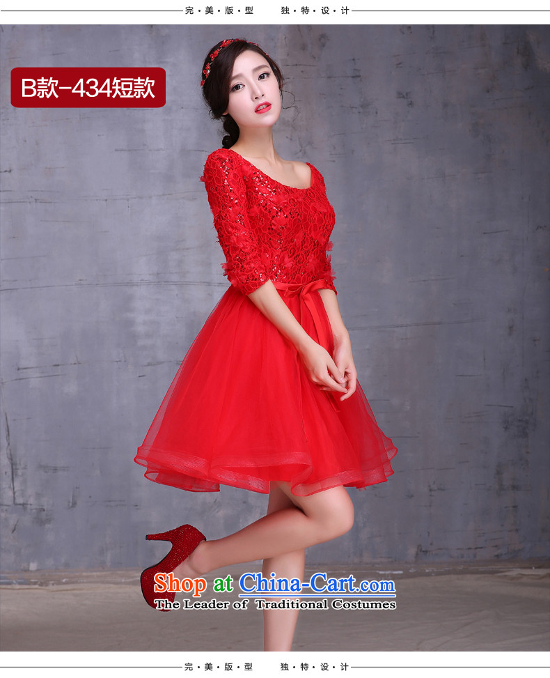 2015 new bride bows services fall short of long long-sleeved Korean large pregnant women married to Sau San bows dress red short M picture, prices, brand platters! The elections are supplied in the national character of distribution, so action, buy now enjoy more preferential! As soon as possible.