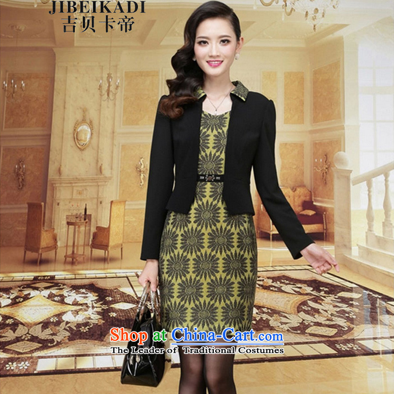 Gibez Card Dili Gibez Card 2015 autumn in Dili female spring loaded on a New Europe and the high-end elegance long-sleeved sunflower dresses?802?Yellow?XL