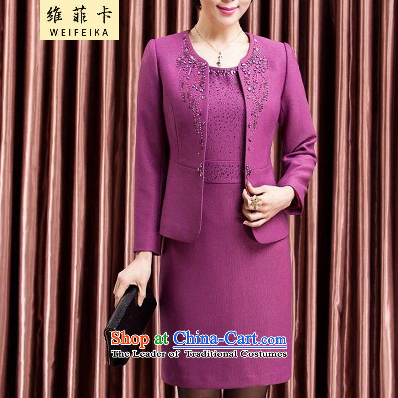 D FICAT? 2015 ?. For older women's autumn large wedding mother with two-piece skirt wedding reception my mother-in-dress deep purple?4XL