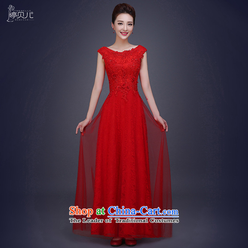 Beverly Ting bride bows services fall 2015 Long new wedding dress female red stylish wedding booking Sau San Red S