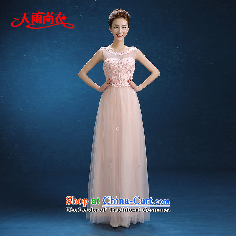 Rain-sang yi 2015 new bride wedding shoulders video thin lace decals bows to the autumn and winter long marriage evening dresses LF236 pinkXXL