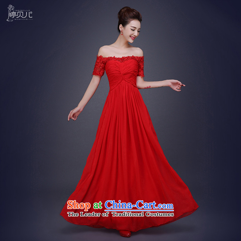 Beverly Ting 2015 new autumn and winter field shoulder length of wedding dress code red large pregnant women dress red?L