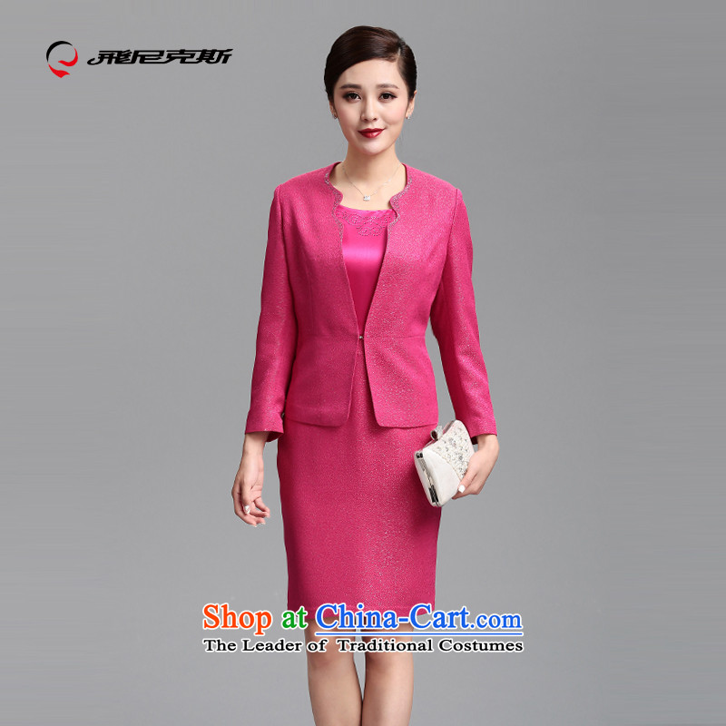 Flying the Knicks, autumn large new women's wedding mother replacing autumn upscale two kit skirt the red?170/104A