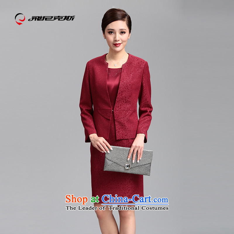 Flying the Knicks, autumn large new women's wedding mother replacing autumn upscale two kit skirt?170/92A red