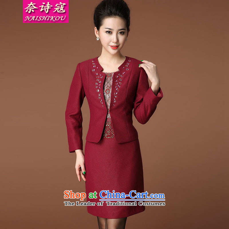 The poem Kou聽 2015 聽middle-aged female stapled pearl dresses in the wedding dress two kits Red聽4XL