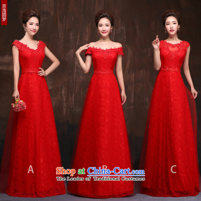 2015 Summer new bride replacing wedding dress moderator of a field shoulder red lace bows services fall?under paragraph (c) Annual dress red?s