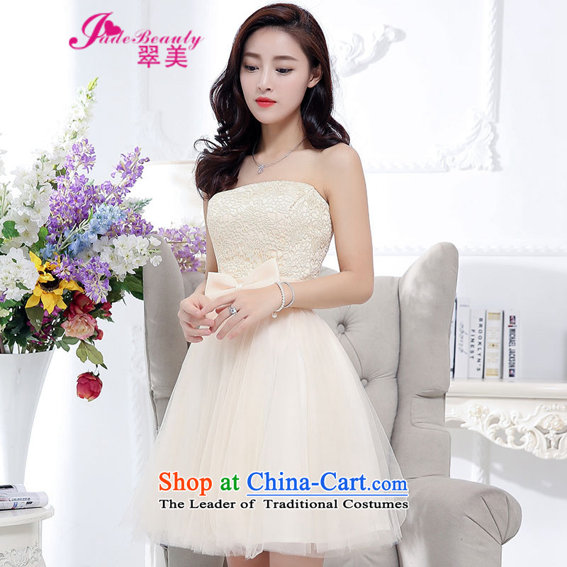 The Hong Kong dress 2015 autumn and winter gatherings in stylish long bon bon skirt high pure colors in the waist skirt back door onto the girl beige L