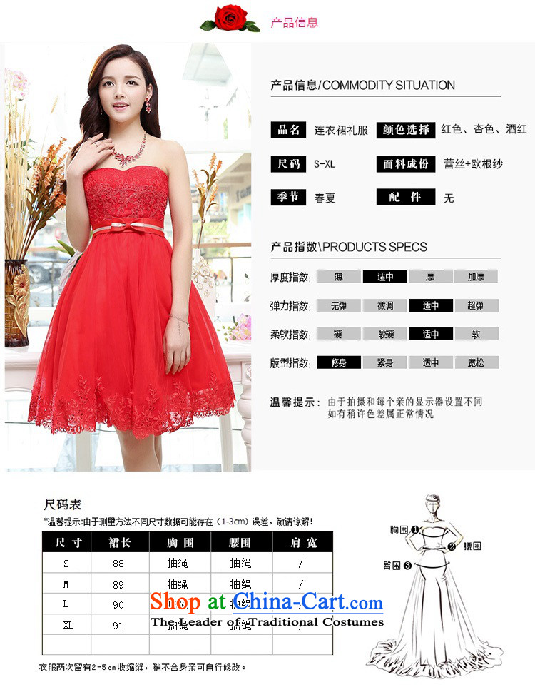 Upscale dress wiping the chest dresses dress Summer 2015 new wrapped chest lace bon bon skirt bridesmaid princess skirt banquet wedding dress red L picture, prices, brand platters! The elections are supplied in the national character of distribution, so action, buy now enjoy more preferential! As soon as possible.