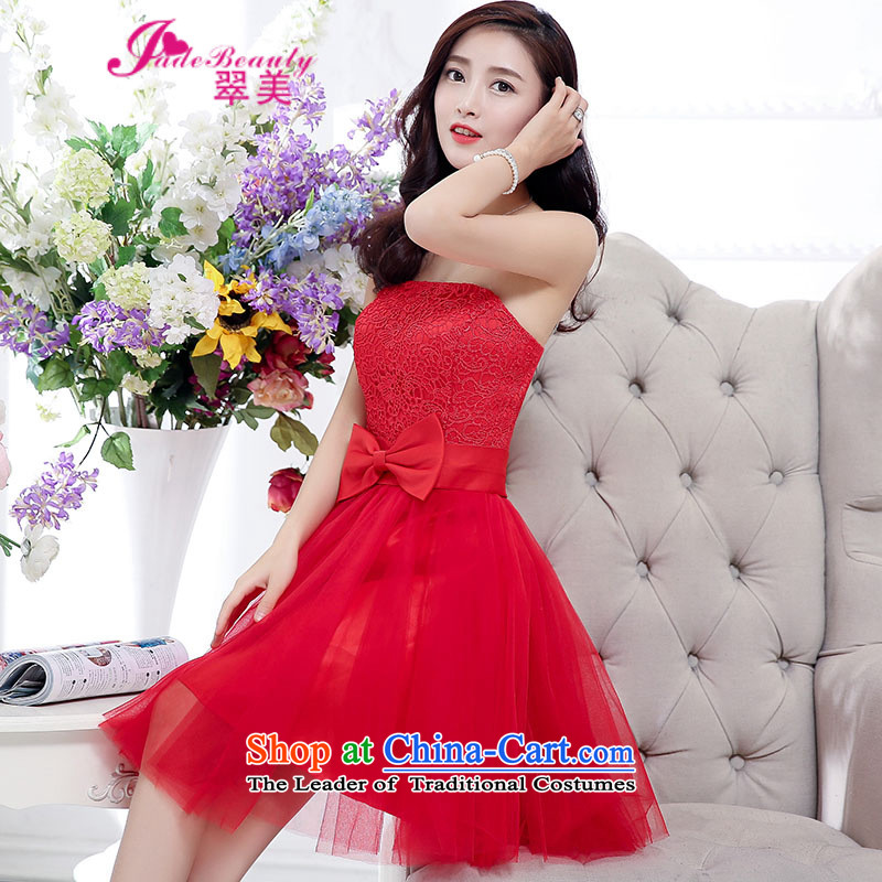 The Hong Kong dress 2015 autumn and winter gatherings in stylish long bon bon skirt high pure colors in the waist skirt back door onto female RED�M
