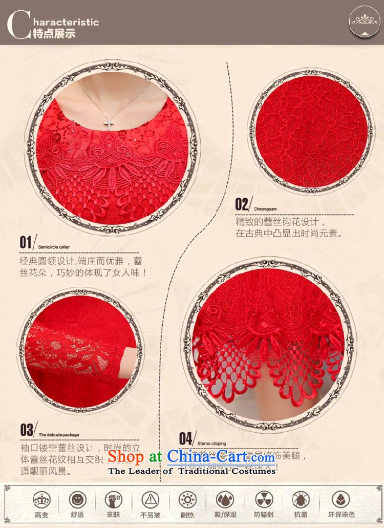 2015 Autumn and Winter Ms. new large red round-neck collar long-sleeved bridal dresses video thin lace Sau San long-sleeved engraving bride skirts temperament gentlewoman bows services 1 redXL Photo, prices, brand platters! The elections are supplied in the national character of distribution, so action, buy now enjoy more preferential! As soon as possible.
