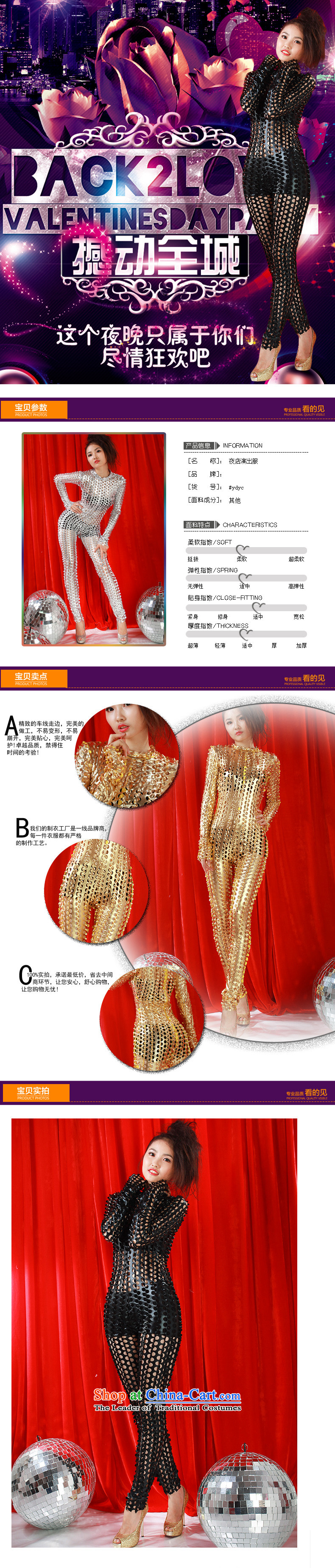 The 2015 New engraving sexy body yi ds will singer stage with modern jazz dance wearing nightclubs and sexy gauze light drill-yi gold are code pictures, prices, brand platters! The elections are supplied in the national character of distribution, so action, buy now enjoy more preferential! As soon as possible.