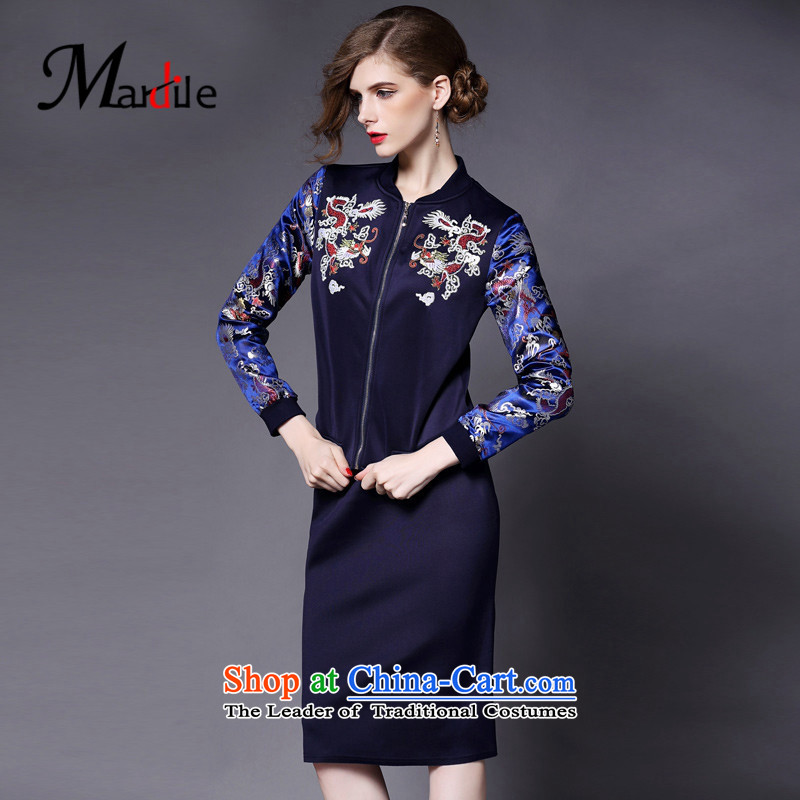 Maria di America�2015 MARDILE autumn and winter new women's two kits temperament gentlewoman trendy and comfortable blue skirt�XL