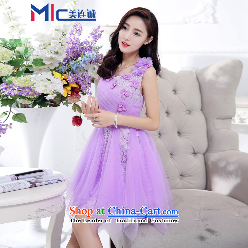 Mei Lin Shing 2015 new Korean bon bon skirt dresses dress bride sweet Bow Tie Foutune of skirt light purple?L